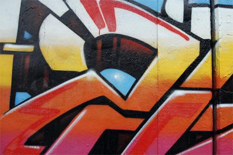 Graffiti p-hus Anna