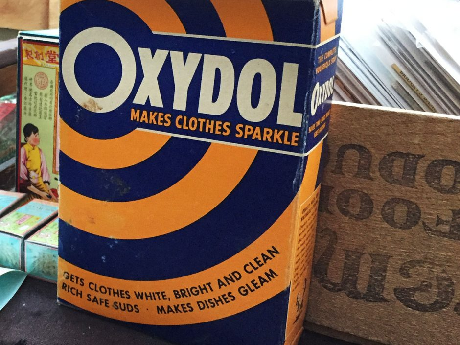oxydol-makes-clothes-sparkel